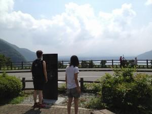 曇ってて富士山が見えない、、、