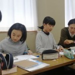 無料塾 ~高→中、中→小学生へ!~